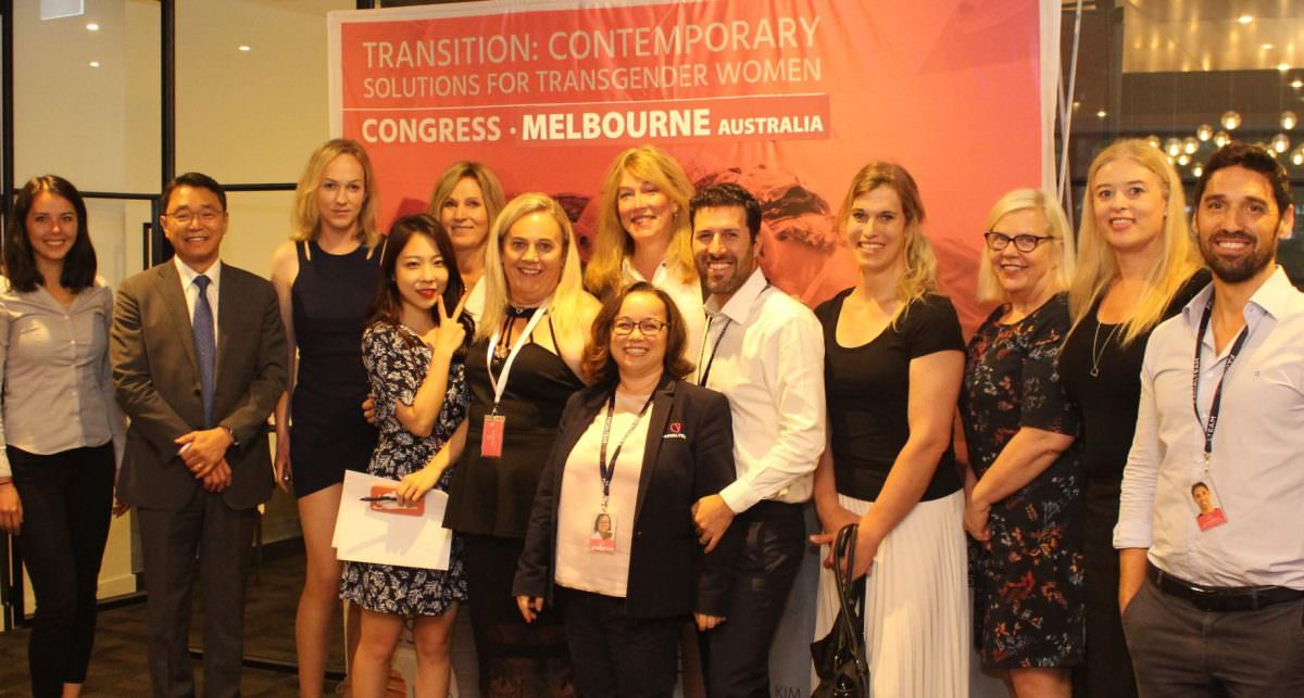 TRANSITION CONGRESS MELBOURNE 2017