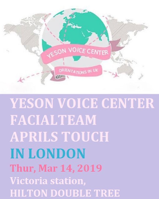 Voice Feminisation Surgery expert joins our London event
